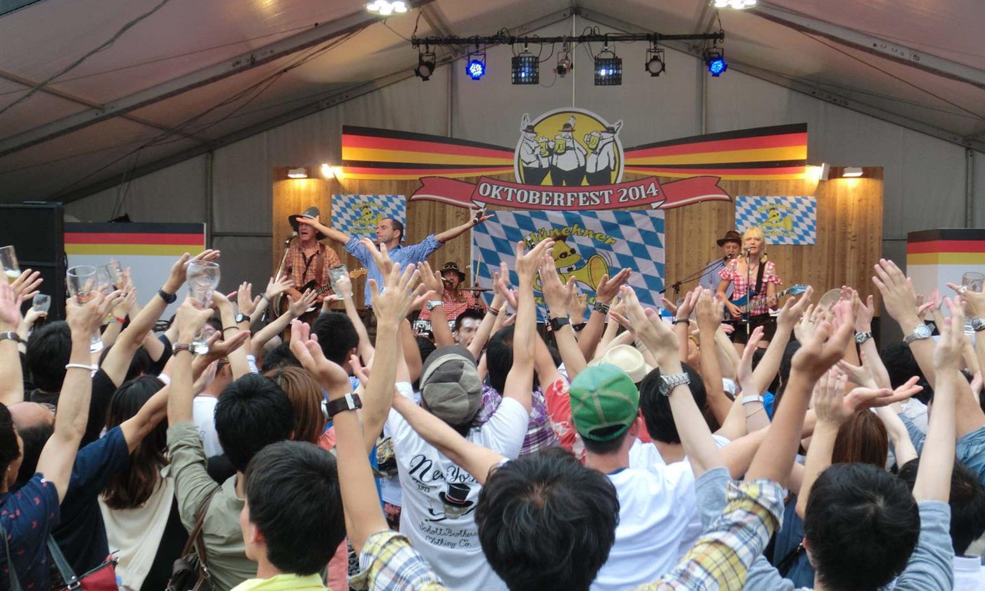 japan oktoberfestband